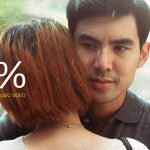1% – STAMP ( หนึ่งเปอร์เซนต์ ) [ Official MV ]